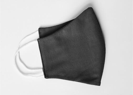 Dunkelgraue, oben und unten gerundete Alltagsmaske mit Gummiband für um die Ohren